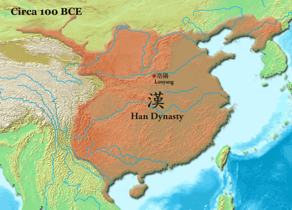 the early chinese empires qin and The qin dynasty or the qin empire (/ t the early chinese empires: qin and han london: belknap press isbn.